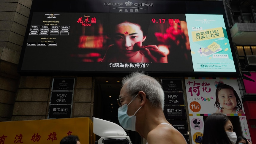 Hong Kong censors gain new powers to ban movies on 'national security' grounds – ABC News