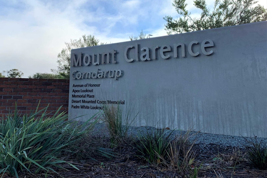 The entrance signage to Mount Clarence-Corndarup.