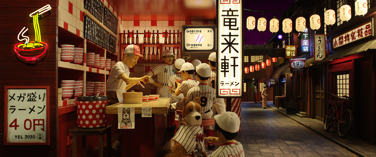 Still of noodle bar scene from stop-motion animation Isle of Dogs.