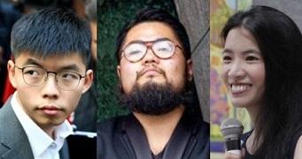 Joshua Wong, Badiucao, Tammy Ho.