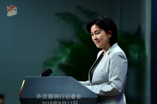 Foreign Ministry Spokesperson Hua Chunying's on September 17, 2019