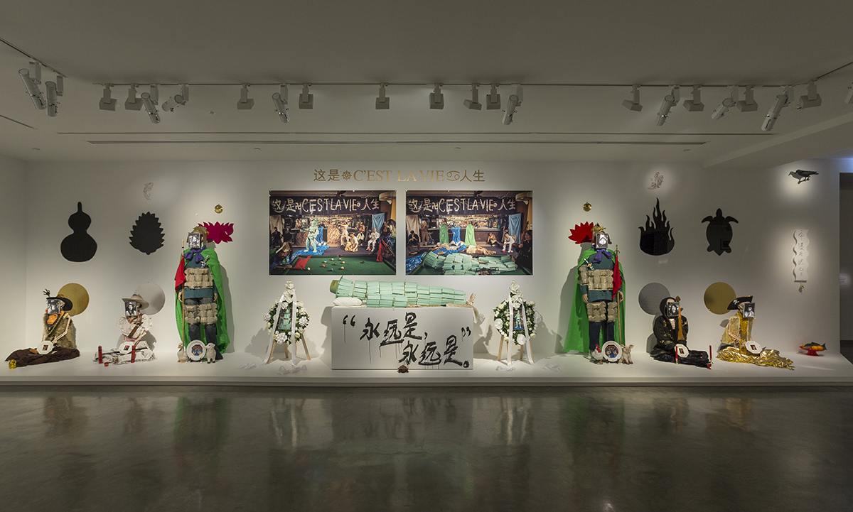 Colour photograph of artist Jason Phu's installation at Museum of Contemporary Art in Sydney.