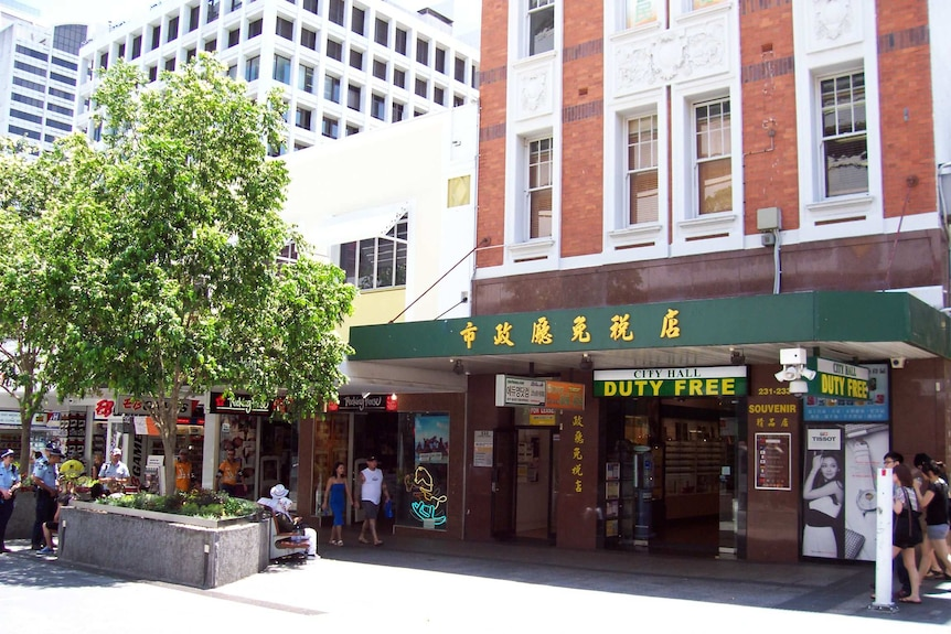 Modern day photo of Reg Brown's office, Brisbane CBD