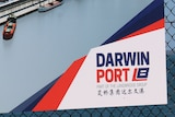 Part of a Landbridge Group sign on Darwin's East Arm Wharf