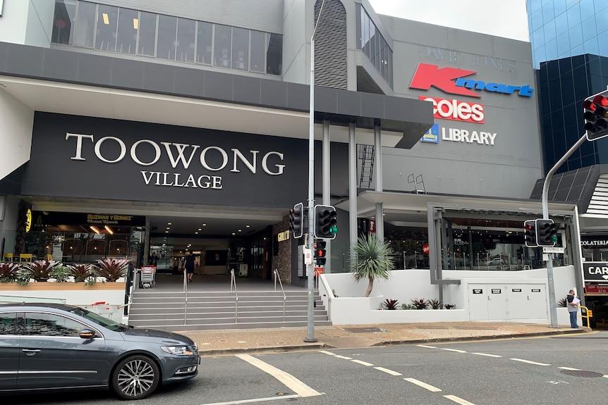Toowong Villiage Shopping Centre