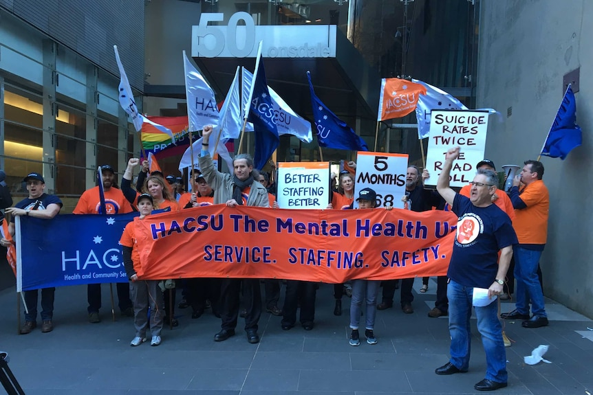 Worker protest over safety of staff at Thomas Emblingpsychiatric hospital