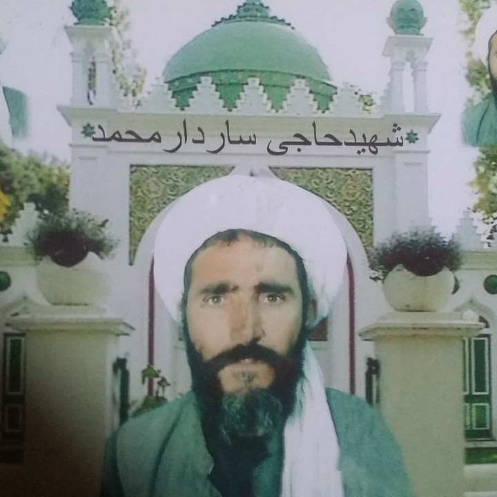 A picture of a framed picture of Sardar Khan.
