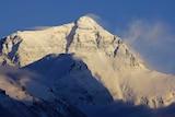 The summit of Mount Everest, the world's highest mountain