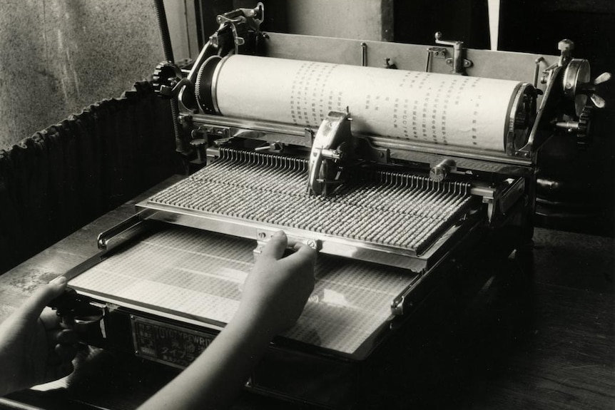 A large kanji typewriter that could print many characters