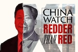 """A juxtaposition of Xi Jinping and Mao Zedong with the words """"China Watch: Redder than red""""."""