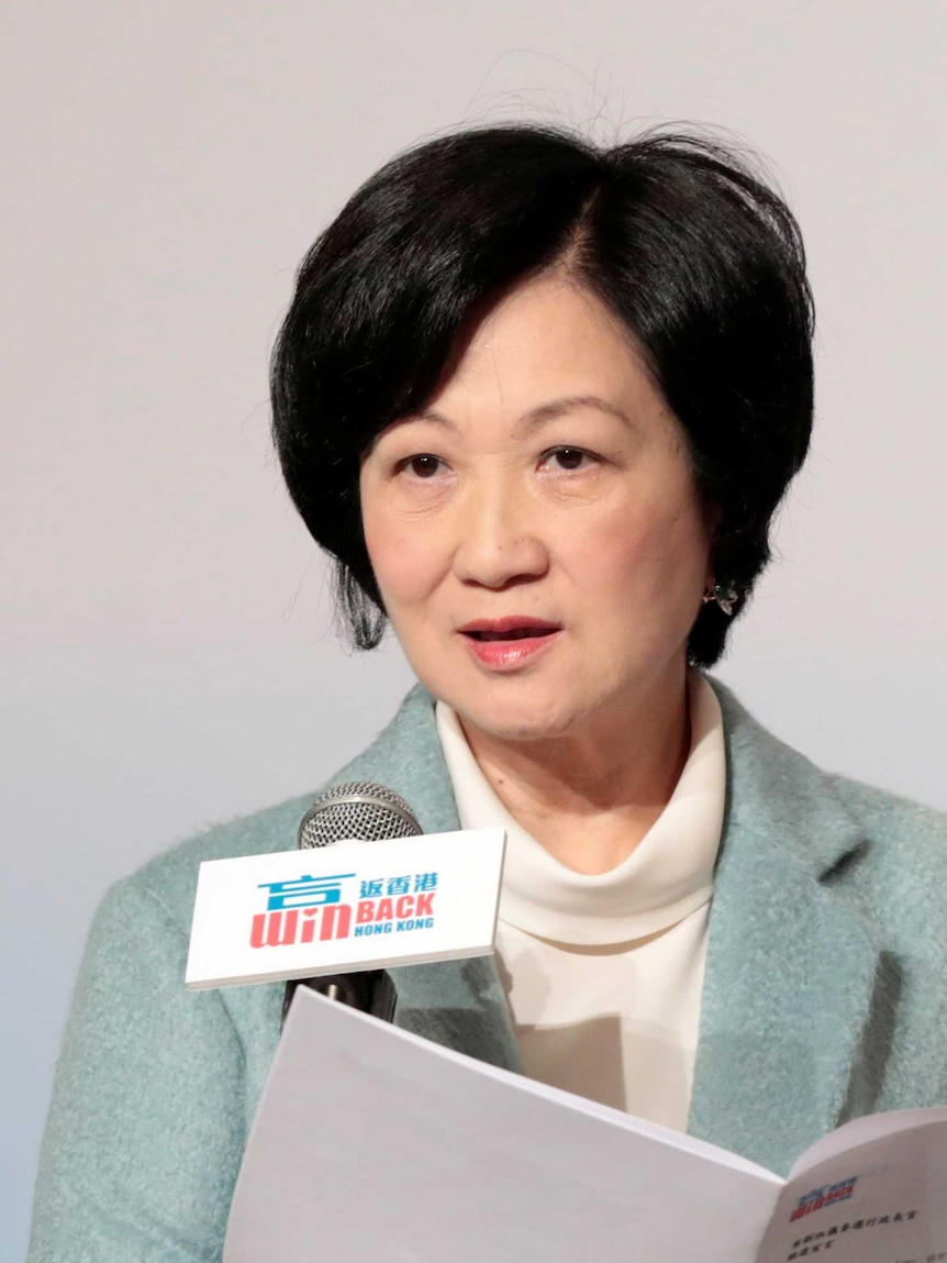 Legislator and former security secretary Regina Ip