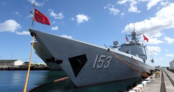 Chinese PLA Navy destroyer Xi'an