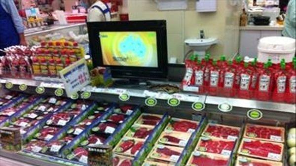 Australia beef in China