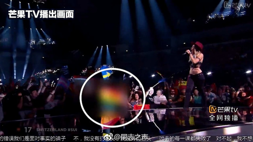 Screen capture of Mango TV's broadcast of Eurovision. The Chinese network blurred out rainbow flags.