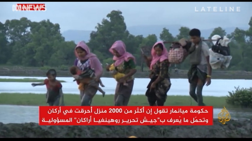 WARNING: GRAPHIC IMAGES: Footage purportedly showing Rohingya Muslims pulling dead children from water as they try to flee Myanmar. Supplied: Anwar Sha