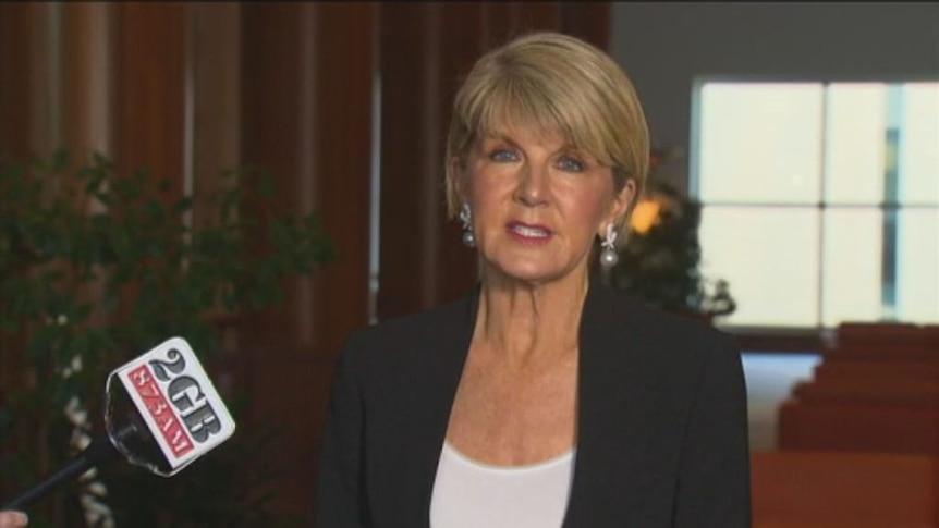 Julie Bishop reacts to Boris Johnson's resignation as British Foreign Secretary