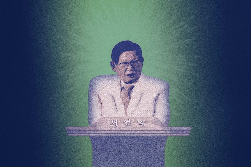 An illustration of an older Korean man at a pulpit, with light radiating from him.