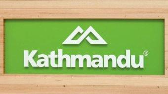 Green and white Kathmandu logo