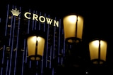 A logo on Crown Towers as part of City of Dreams