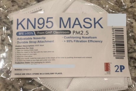 New disposable face mask which looks like a legitimate PPE mask.
