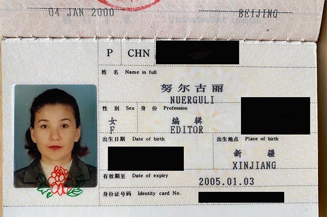 Old passport.