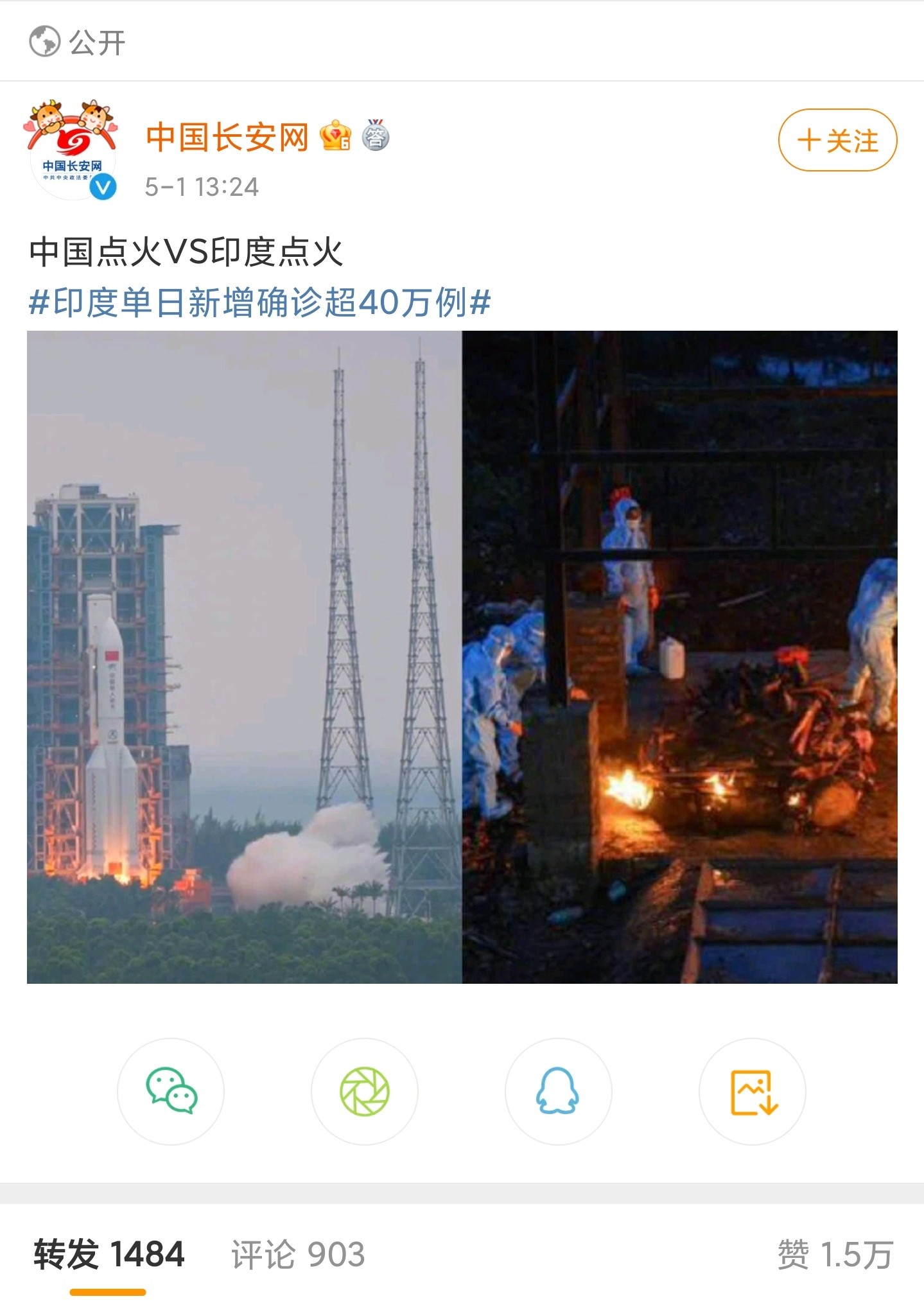 A social media post juxtaposes a Chinese rocket taking of with a mass cremation in India