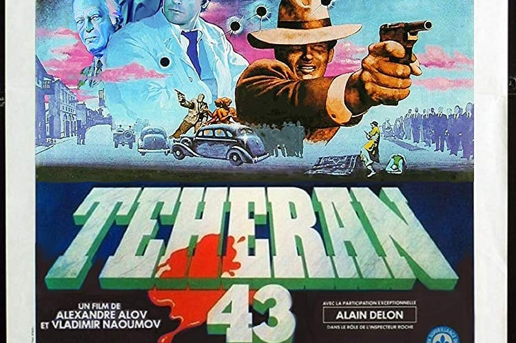 A movie poster for the Soviet film Teheran 43, released in 1981, with cast members with dramatic expressions