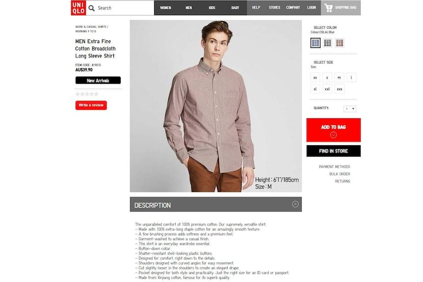 A screenshot showing a model in a t-shirt with text below highlighting Xinjiang cotton.