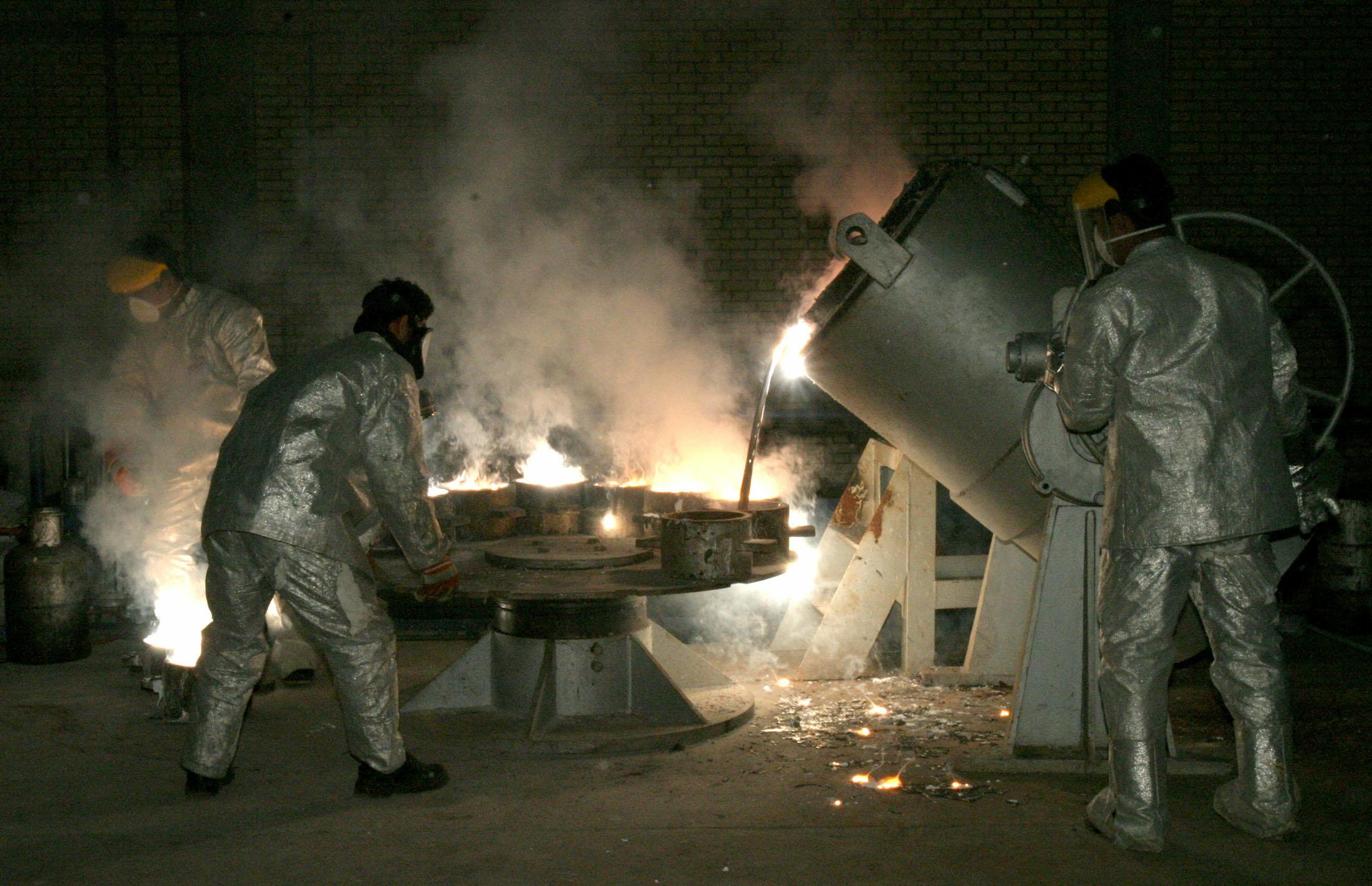 Iran uranium plant