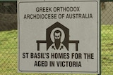 A sign for a Greek Orthodox aged care home, St Basil's.