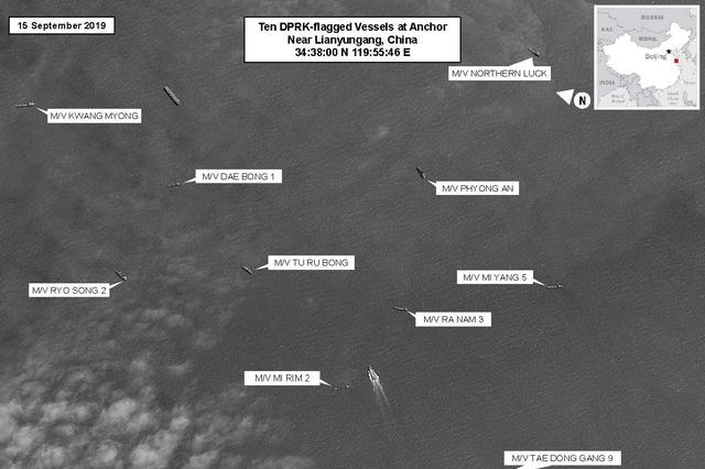 A black and white satellite image shows 10 North Korean-flagged vessels anchored near the Chinese port of Lianyungang.