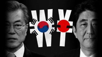 South Korean President Moon Jae-in and Japanese Prime Minister Shinzo Abe