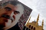A poster of Rafiq Hariri on the 10th anniversary of his death