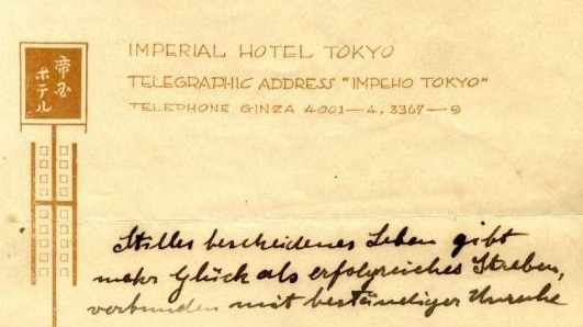 One of the notes said to have been handwritten by German-born physicist Albert Einstein in 1922.