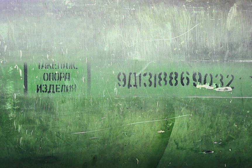 Serial number of the missile in a close up