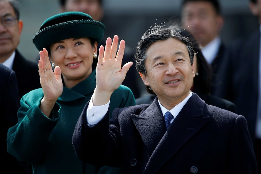 Japan Crown Prince Naruhito