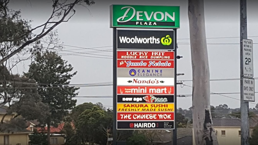 The woolworths at Devon Plaza in Doncaster has been listed as a Tier 1 site.