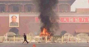 Forbidden city attack