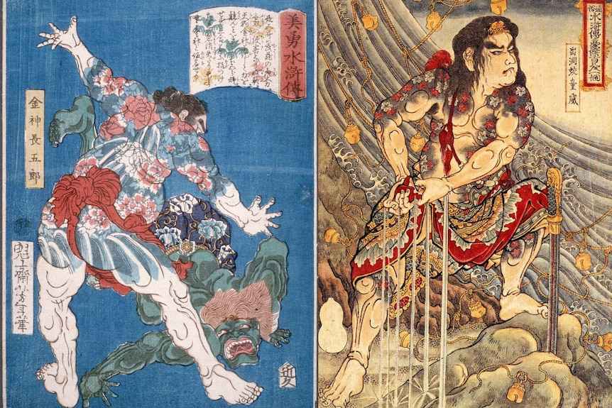 A composite of two 19th century Japanese woodblock prints of folklore characters.