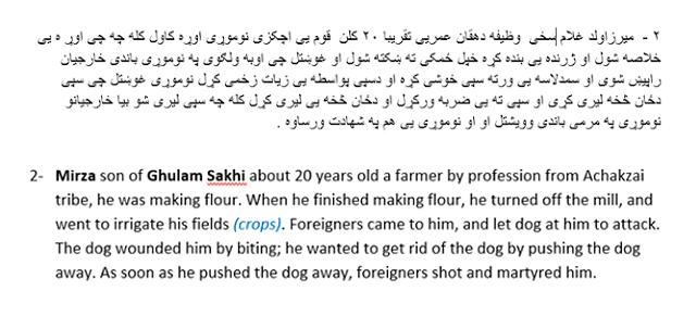 Pashto text with English translation.
