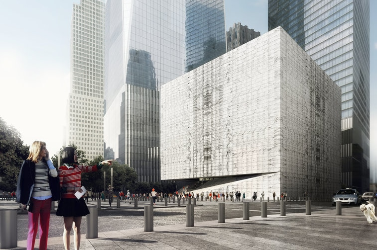An artist's impression of the Perelman Centre in New York.