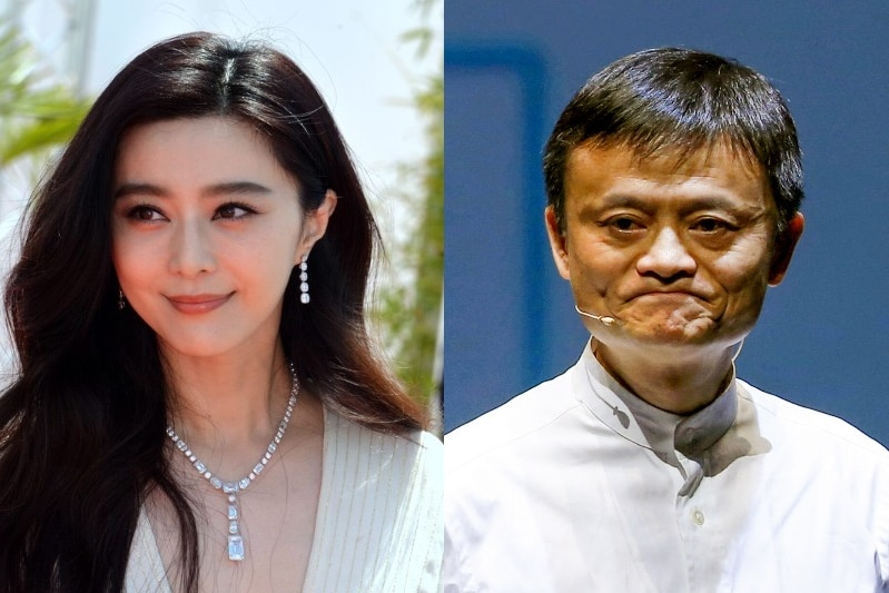 Fan BingBing and Jack Ma