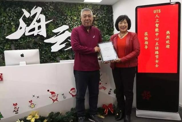 Haiyun data (HYDATA) established an agreement with the University of Technology Sydney.