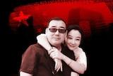 Yang Hengjun and his wife Xiaoliang Yuan