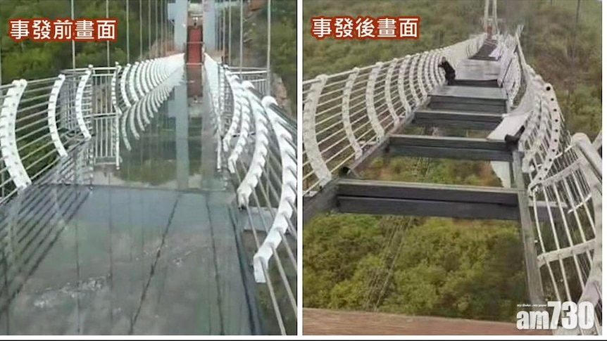 A composite image shows the Longjing tourist bridge before and after the dangerous weather