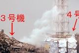 Smoke rises from Fukushima nuclear power plant