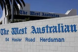 Entrance to the West Australian Newspaper production complex near Perth