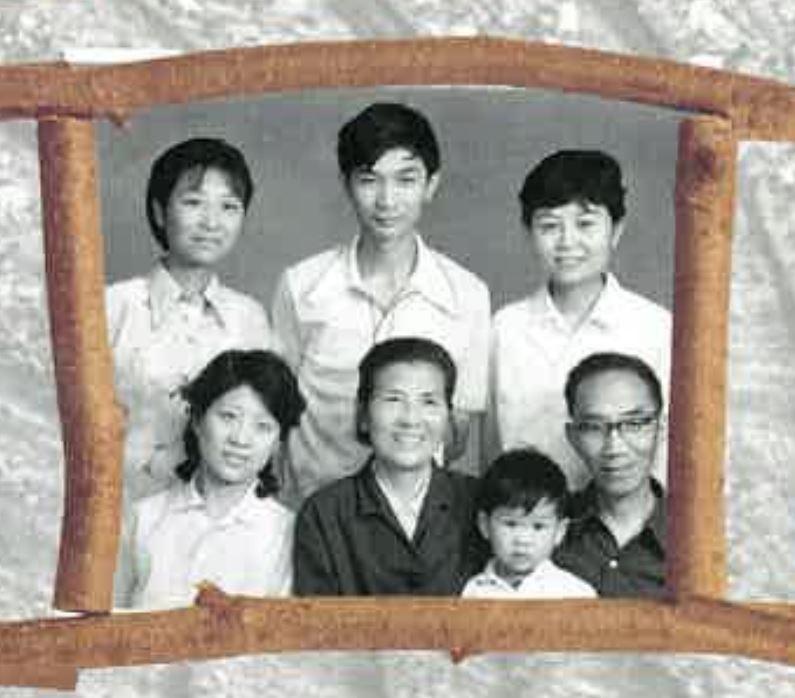 年轻时候的张先生(中)与家人的合照。