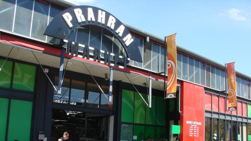Entrance to the Prahran Market