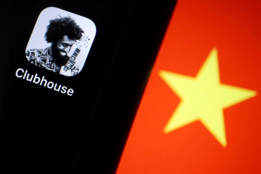 A phone app and the Chinese national flag